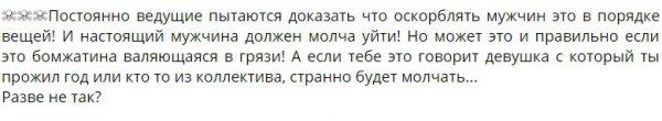Алексей Безус считает себя царем