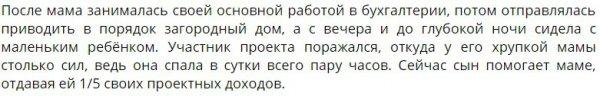 Алексей Кудряшов рассказал о своем печальном детстве