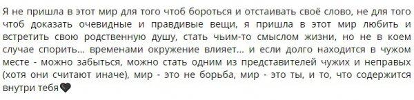 Николета Жаркая ушла с проекта