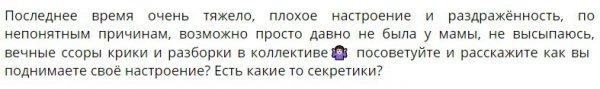 Любовь Дробкова устала от излишнего давления
