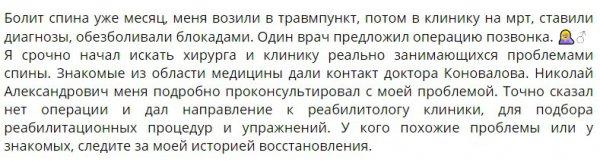Дмитрий Дмитренко рассказал о своей болезни