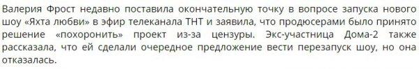 Сергей Кучеров возвращается на ТНТ
