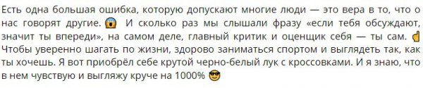 Илья Яббаров считает себя неотразимым
