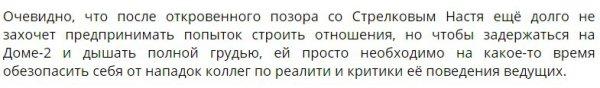 Михаил Козлов пришел делать проекту рейтинги