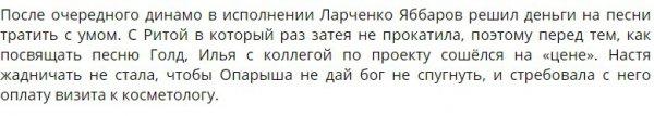 Анастасия Голд накачала себе губы