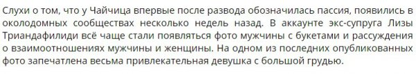 Алексей Чайчиц поведал о своей новой пассии