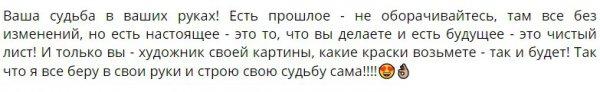 Юлия Белая советует самостоятельно работать над собой