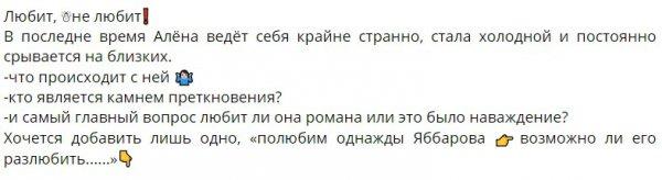 Иосиф Оганесян рассказал странностях Алены Савкиной