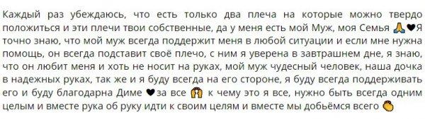 Ольга Рапунцель рассчитывает только на себя
