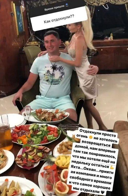 Иосиф Оганесян рассказал о ссоре с женой