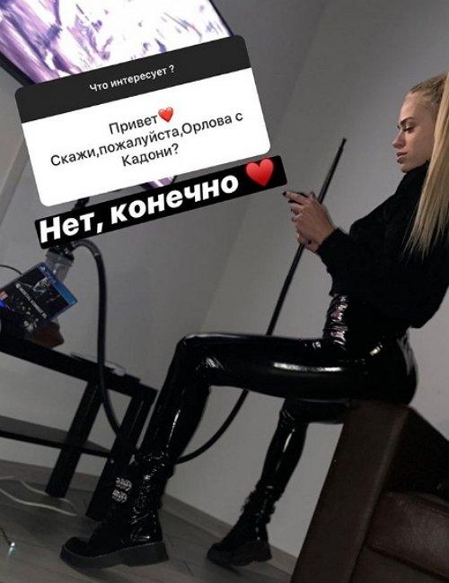 Анастасия Балинская объявила о возвращении Алексея Кудряшова