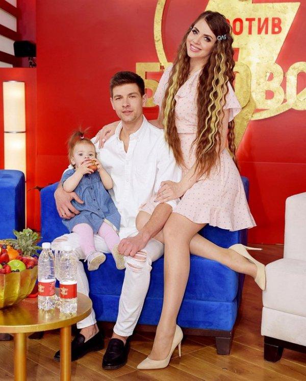 Ольга Рапунцель официально сообщила о второй беременности