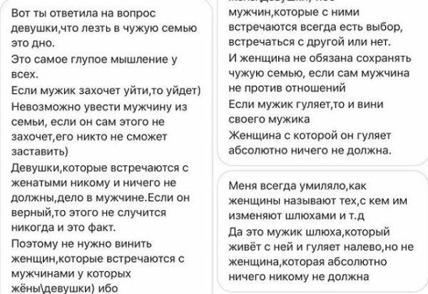 Ксения Бородина не понимает зачем нужны любовницы
