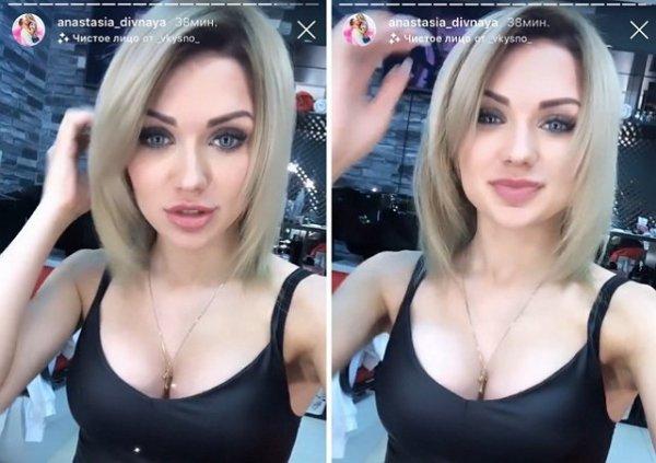 Анастасия Иванова сменила имидж