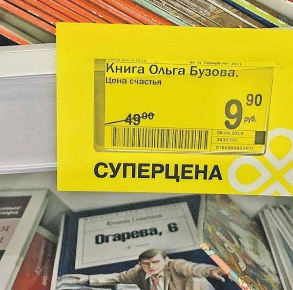 Роман Тертишный поговорил об инстаграм звездах